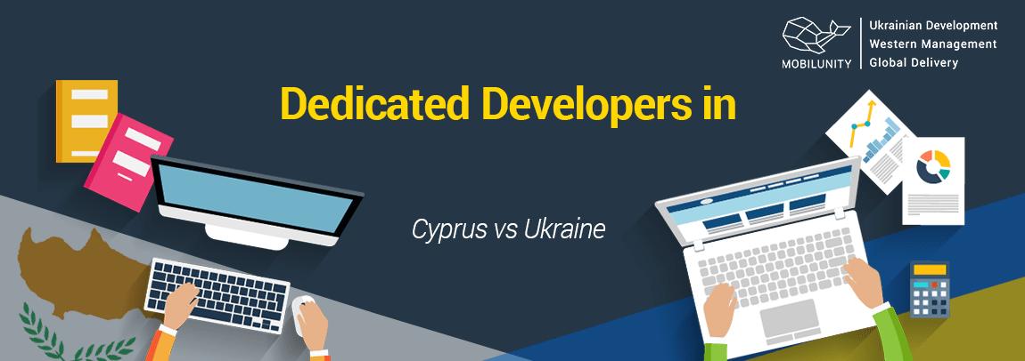 Cyprus developers for hire vs Ukrainian developers
