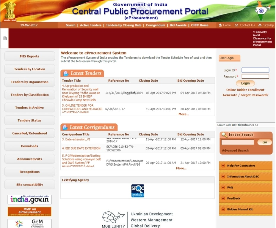 Example of government marketplace in India