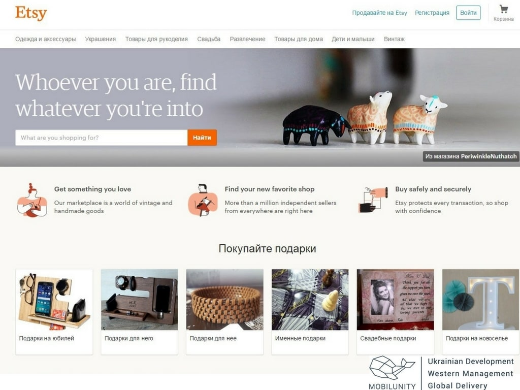 Get Your Procurement Marketplace Like Etsy
