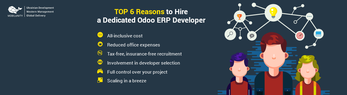 reasons to hire a remote erp developer