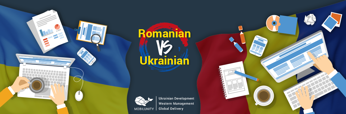 Romanian vs ukrainian developers
