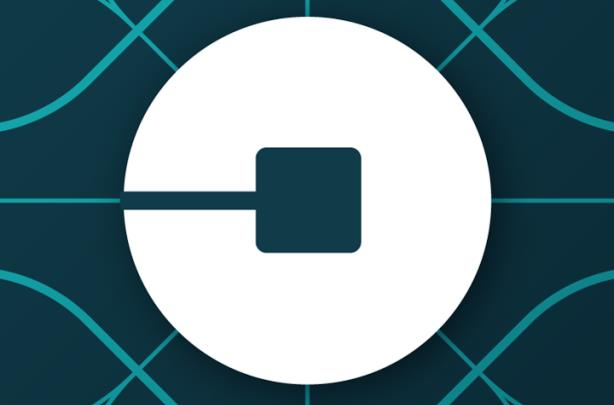 Uber as a sample of Node js project