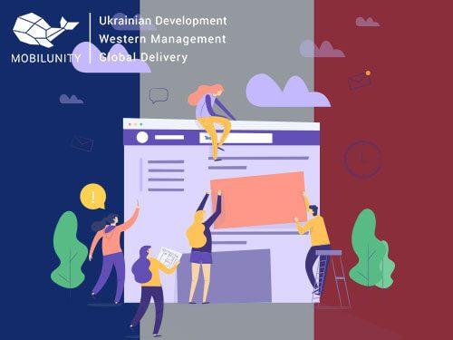 french software development