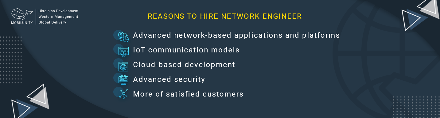 reasons to hire network engineer