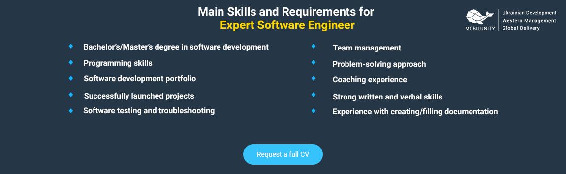 software engineer skills