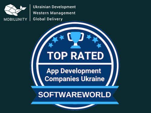 softwareworld award