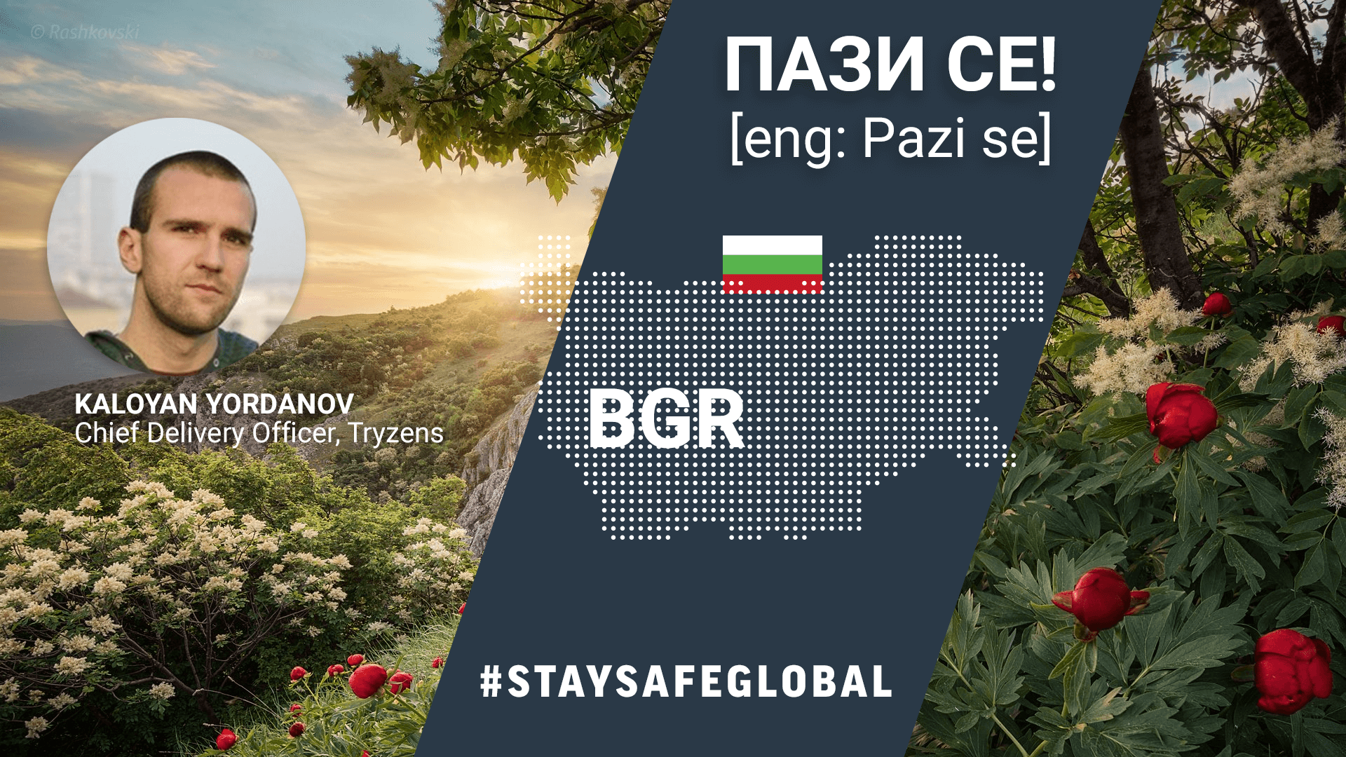 Stay safe in Bulgarian