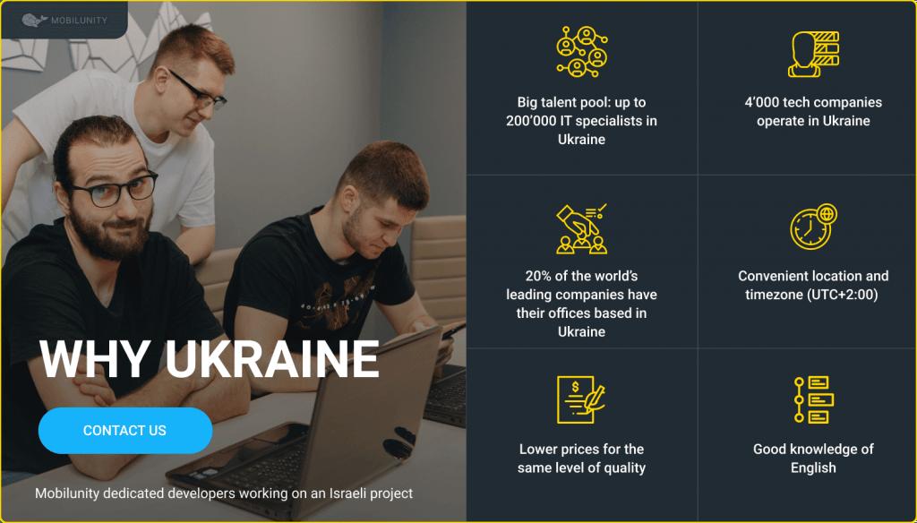 Why Ukraine