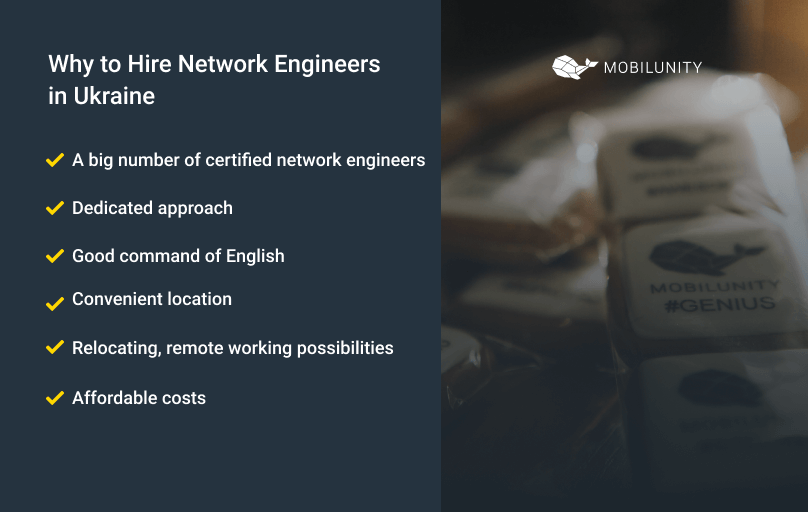 reasons to hire network engineer in ukraine