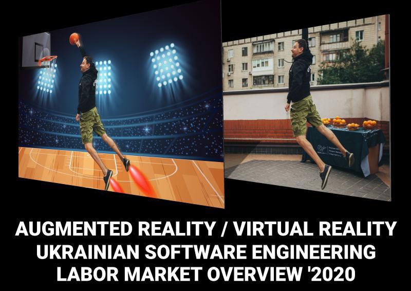 AR/VR Ukrainian Software Engineering Labor Market Overview