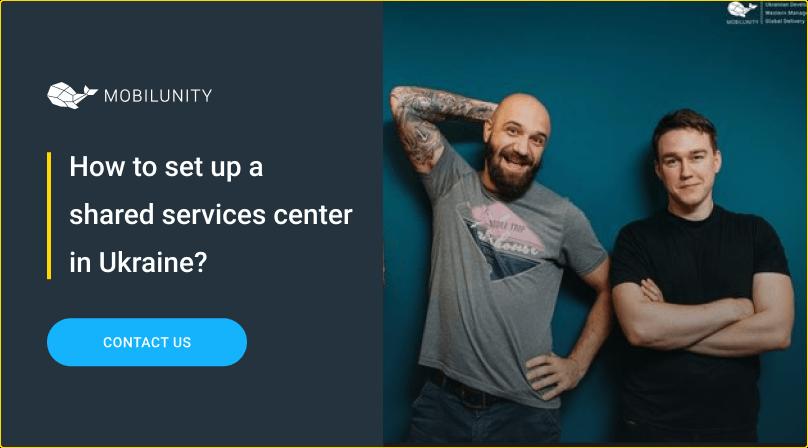shared services center  in Ukraine