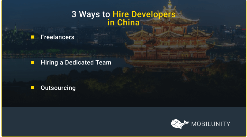 dedicated development team in China
